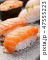 お寿司 すし 寿司の写真 47555223