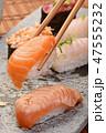 お寿司 すし 寿司の写真 47555232