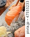 お寿司 すし 寿司の写真 47555233