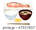 鮭 焼き魚 定食のイラスト 47557657