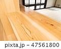 木製 木 ウッドの写真 47561800