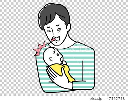 爸爸用一張奇怪的臉驚訝一個嬰兒 47562738