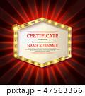 ベクター 証明書 フレームのイラスト 47563366