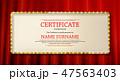 ベクター 証明書 卒業証書のイラスト 47563403