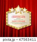 ベクター 証明書 卒業証書のイラスト 47563411