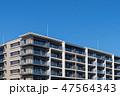 住宅 家 住居の写真 47564343