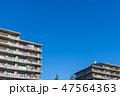 住宅 家 建物の写真 47564363