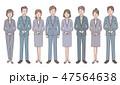 ビジネスマン OL スーツのイラスト 47564638
