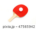 卓球ラケット 47565942