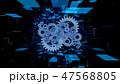 デジタル ギア 歯車のイラスト 47568805