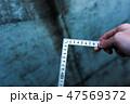 計測 点検 チェックの写真 47569372