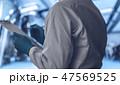 クリップボード チェック 調査の写真 47569525
