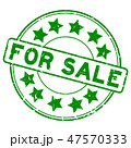 販売 セール 特売のイラスト 47570333