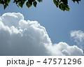 雲と空 47571296