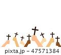カトリック キリスト教 交差のイラスト 47571384
