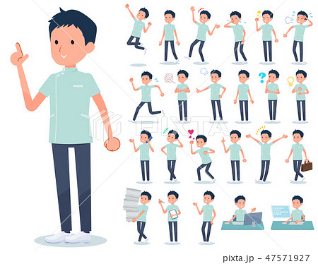 flat type chiropractor men_emotion 47571927