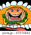 47574842