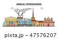ロシア 建築 ロシア風のイラスト 47576207