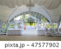 Image of the handsome white wedding patio 47577902