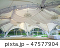 Photo of the beautiful white wedding patio 47577904