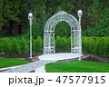 Photo the beautiful wedding arch in the summer 47577915