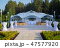 Image of the beautiful white wedding tent 47577920