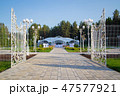 Photo of the beautiful white wedding tent 47577921