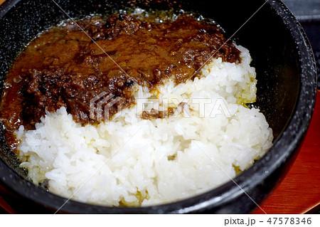 石焼きキーマカレー丼 47578346