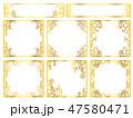 ゴールドフレーム飾り罫手書き 47580471
