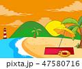 海 ベクトル 自然のイラスト 47580716