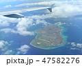 伊江島の空撮 47582276