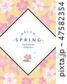 桜 背景 花のイラスト 47582354