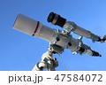 ハイスペック天体望遠鏡 47584072