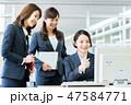 ビジネスウーマン ビジネス キャリアウーマンの写真 47584771