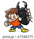 男の子 虫捕り 昆虫採集のイラスト 47586375