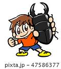 男の子 虫捕り 昆虫採集のイラスト 47586377