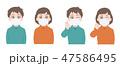子供 ベクター 風邪のイラスト 47586495