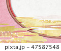 雲 和柄 和紙のイラスト 47587548