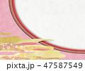 和柄 雲 和紙のイラスト 47587549