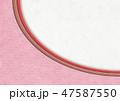 和風背景素材-和紙の風合い-和柄-クラフト-重ねる 47587550