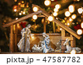 Christmas nativity scene 47587782