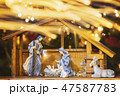 Christmas Manger scene with figurines 47587783