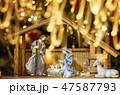Christmas nativity scene 47587793