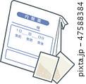 薬袋と粉薬 47588384