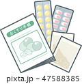 おくすり手帳と薬 47588385