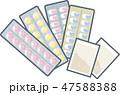 飲み薬_錠剤・カプセル・粉薬 47588388