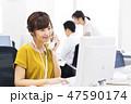 ビジネス 女性 電話の写真 47590174