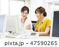 ビジネス 女性 パソコンの写真 47590265