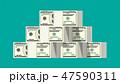 お金 通貨 金のイラスト 47590311