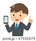 ビジネスマン スマートフォン ビジネスのイラスト 47592679